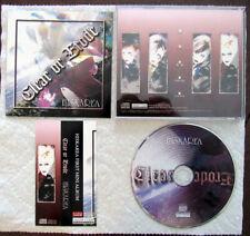 HISKAREA ~Clear or Erode CD~ Jpop Jrock Visual Kei UNDER CODE Phantasmagoria