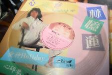 林憶蓮 SANDY LAM debut 1987  CLEAR VINYL 12'  CBS  心碎巷 SONY HONG KONG EX  rare