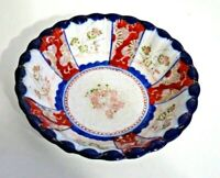 VINTAGE OLD  JAPANESE IMARI PORCELAIN   HAND PAINTED BOWL