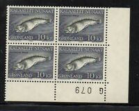 Greenland Sc 138 1985 10 kr Fish stamp plate number Block of 4 mint NH
