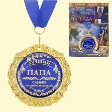 Medaille in einer Wunschkarte Geschenk Souvenir auf russisch Лучший Папа
