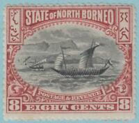 North Borneo 85 Mint Hinged OG * - No Faults Very Fine!!!