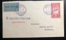 1932 Addis Ababa Ethiopia 6 Airmail First Flight Cover FFC To Djibouti