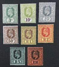 MOMEN: CEYLON SG #293-300 1910-11 MINT OG H LOT #193171-1599
