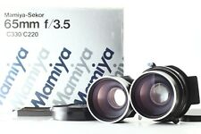 【UNUSED IN BOX】 Mamiya Sekor 65mm F3.5 Blue Dot For C220 330 S F From JAPAN #837