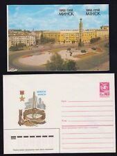 """Belarus - 1985 """"Minsk"""" Postal Stationary (Cover + Card)"""