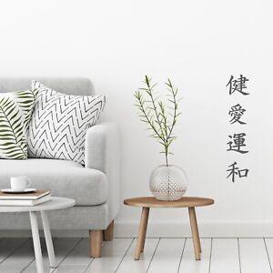 Chinese Symbols Health Love Luck Peace Vinyl Wall Art Sticker Decal Home Decor