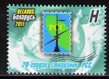 Belarus 2011 Sc782 $ 1.25  Mi872 1.3 MiEu  1v  mnh  20th Anniversary of the RCC