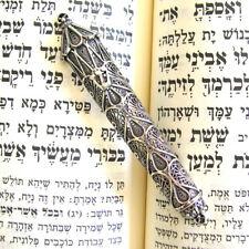 Door Mezuzah Case Sterling Silver Yemenite Filigree Judaica Jewish Wedding Gift