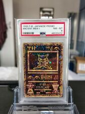 PSA 8 Ancient Mew Movie 2000 Promo Pokemon Card 1999 Ancient Mew 1 Mislabel