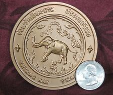 Chiang Rai Thailand Province Medal Large Coin Phra That Doi Tung Thai Elephant