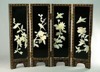 ! Antique FINE Chinese Lacquered Wood & Mother-of-Pearl Four-Panel Screen