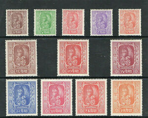 NEPAL - INDIA - 1954 - KING TRIBHUVANA - COMPLETE SET - SUPERB MINT - CAT£240.00