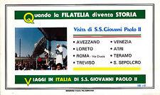 (V42) Viaggi di S.S.Giovanni Paolo II in Italia 1985  I2° emissione