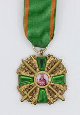 Croix de chevalier de l'Ordre du Lion de Zähringen, Baden 1812 REPRODUCTION
