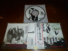 Oracle / As Darkness Reigns JAPAN Fates Warning Iced Earth TECX-25687 *A