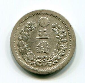 Silver Dragon 5 Sen Japan Old coin (1873 Meiji6) 005