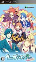 USED PSP uta no * prince-sama: repeat sony playstation 31611 JAPAN IMPORT