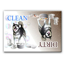 Alaskan Malamute Clean/Dirty Dishwasher Magnet
