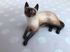 ROYAL DOULTON  SIAMESE  CAT  26