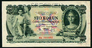 CZECHOSLOVAKIA 100 KORUN 1931 SPECIMEN, UNC