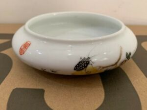 Antique Chinese Famille Rose Porcelain Water Washer 20C