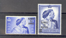 KUWAIT SG 74-5 1948 ROYAL SILVER WEDDING PAIR MNH