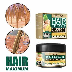 Men Women Ginger Oil Repair Ointment Hair Growth Cream Hair Loss Treatments