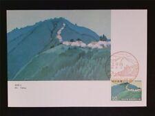 JAPAN MK 1972 NIPPON MOUNT TAKAO MAXIMUMKARTE CARTE MAXIMUM CARD MC CM c7741