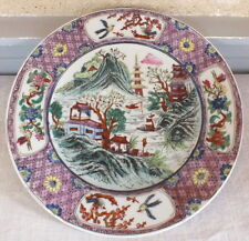 assiette chine canton porcelaine tour mauve décor paysage  (6)