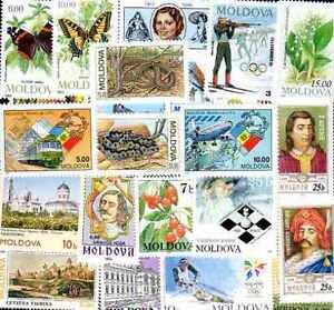 Moldavia - Moldova 250 Sellos Diferentes
