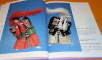 Japanese Paper WASHI Doll book,ningyou,japan,craft,kimono,traditional (0428)