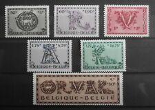 """1943 """"5ème Orval""""  cob 625** - 630**   ( sans charnière 70)"""
