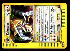 POKEMON SKYRIDGE HOLO (ENGLISH CARD) CARTE N° 150/144 KABUTOPS