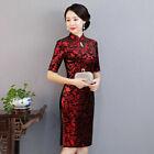 Chinese National Cheongsam Women Velor Mini Dress Ball Costume M-3XL