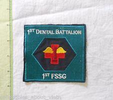Patch_ USMC 1st DENTAL Battalion 1st First Service Support Group _ USMC