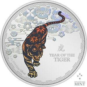 2022 Niue $2 Lunar Year of the Tiger Colorized 1 oz Silver Coin - 2,000 Made