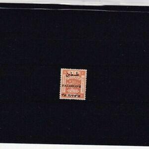 PALESTINE STAMPS, 3 MILS,6/3/1930, 6mm BETWEEN HEBREW/ ENGLISH LETTER