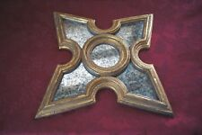 DECORATIVE ANTIQUE STYLE MIRROR/ WALL HANGING