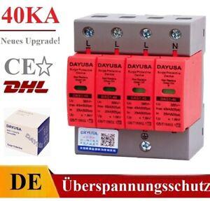 4PC Überspannungsableiter Blitzschutz Arrester Überspannungsschutz 40KA 420V DHL