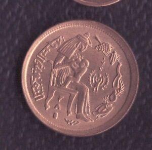 EGYPT 10 MILIEM 1979