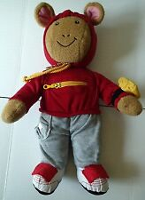 Arthur Dress Me Doll Plush Stuffed Animal Playskool 1996 Pbs Kids London Bridge