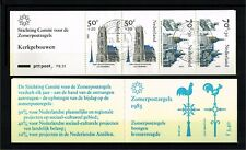 [A56_025] 1985 - Netherlands NVPH 1328 used - Summerstamps - Church - Synagogue