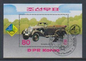 Korea - 1985, S. West German Stamp Fair, Mercedes Benz sheet - F/U - SG MSN2550
