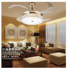 LED crystal invisible ceiling fan light modern Living room fan chandelier lamp