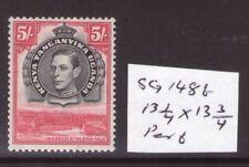 Kenya George VI 5/- SG148b perf 13.1/4 x13.3/4 lightly hinged.