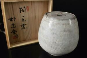 P3206: Korea Lý Dynasty White glaze Mizusashi FRESH WATER POT, auto w/signed box
