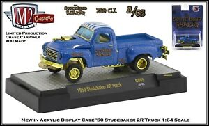 M2 Machines 1:64th Diecast Car '50 Studebaker 2R CHASE Truck in Display Case