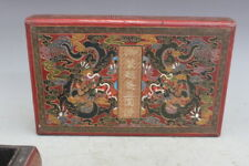 Chinese Wood lacquerware Carving Two Dragon Lucky Symbol jewellery Boxes