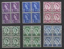 Écosse. S1-S6. Ensemble x 6 timbres ordinaires. Non montés excellent état blocs